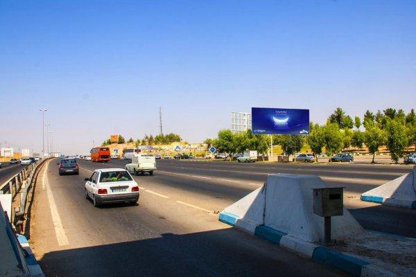 عوارضی قم تهران
