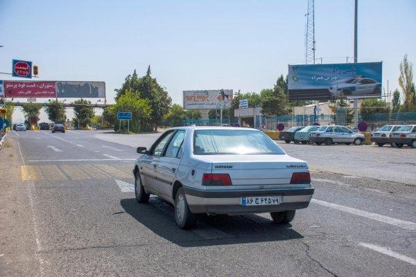 عوارضی قزوین