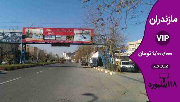 پل عابر پیاده بلوار بسیج آمل2